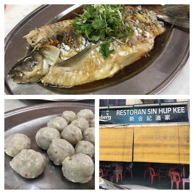 Restaurant Sin Hup Kee Of Lenggong