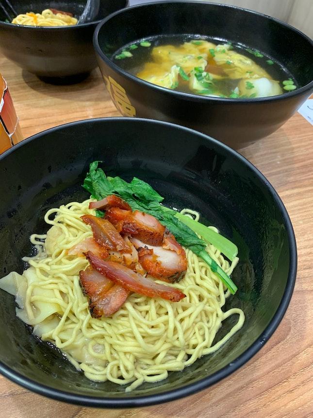 Signature Wanton Noodles + Shrimp Dumpling Soup