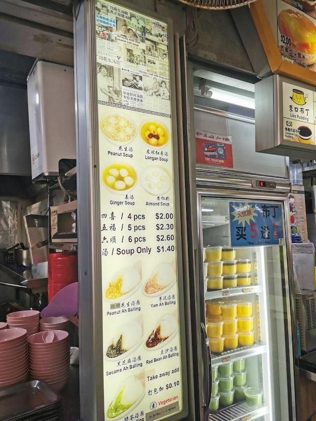 Tang Yuen Stall 01-75
