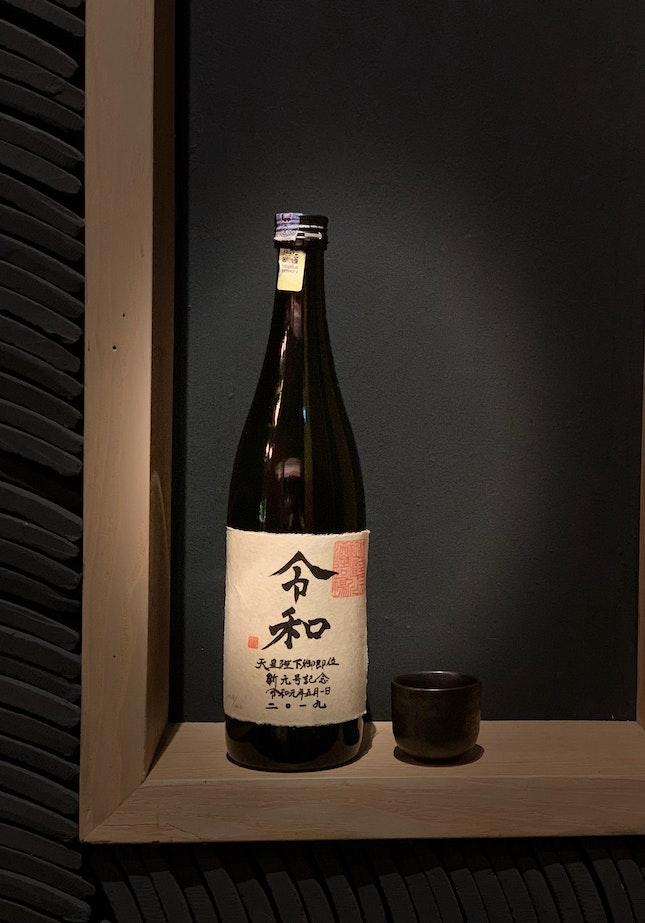 Toyobijin Reiwa Junmai Daiginjo 300 Bottles Worldwide