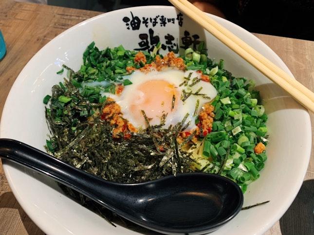 Taiwan Mazesoba Nagoya Style ($13.80)