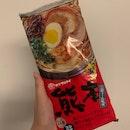 Marutai Kumamoto Kuro Ma-Yu Tonkotsu Ramen Noodle | $3.30