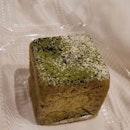 Matcha Lava Cube   $4.20