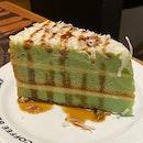 Gula Melaka Cake
