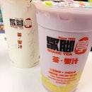 Taro milk tea with pudding & hot oolong milk tea for teabreak!