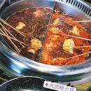 Delicious hotpot