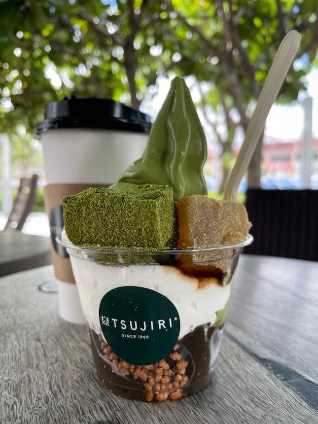 Warabimochi Ice Cream is Dope