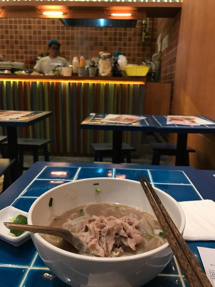 Pho Street (Keat Hong Community Club)