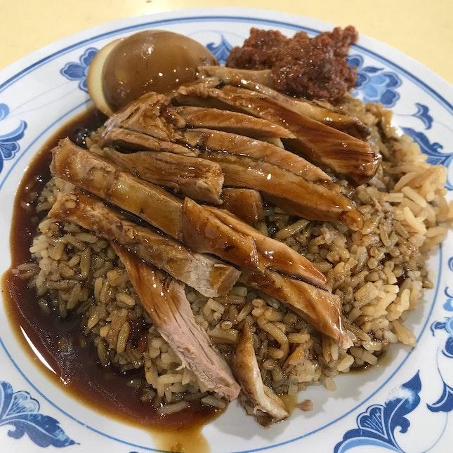 Braised Duck Rice@$3