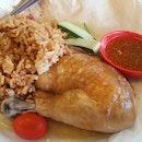 Salt Baked Chicken