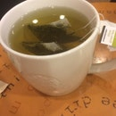 Green Tea @ Starbucks CP