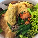 Charsiew Wanton Noodle 🍜.