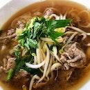 Slice Beef Kway Teow Soup #burpple #iphonex #singaporefood #food #foodporn #yum #instafood #TagsForLikes #yummy #amazing #instagood #photooftheday #sweet #dinner #lunch #breakfast #fresh #tasty #foodie #delish #delicious #eating #foodpic #foodpics #eat #hungry #foodgasm #hot #foods #myfab5