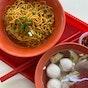 Thye Hong Fishball Noodle (Bukit Batok)