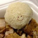 Best Hainanese chicken rice ball in Singapore!