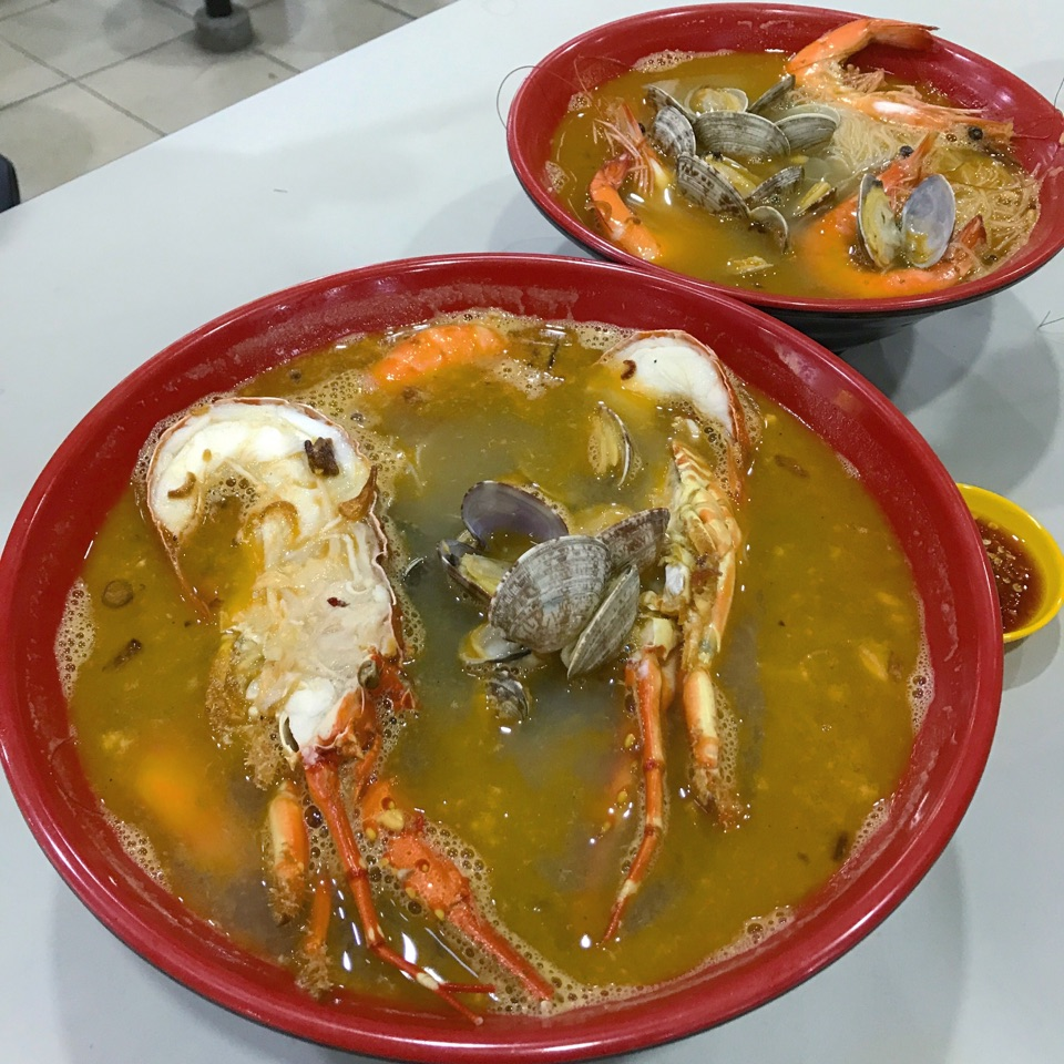 Lobster Prawn Bee Hoon Soup