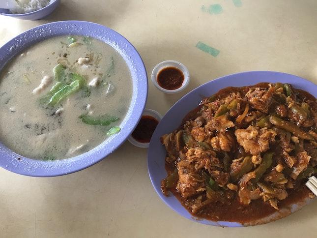 Guang Xing Original Taste Fish Head