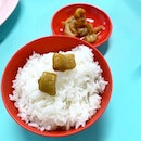 猪油捞飯 - 偷懒 Pork lard with rice  _ In olden days, pork lard was churned out from pork fats and used as cooking oil.
