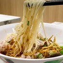 Dry Mee Sua with Vinegar & Lard.