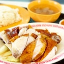 Roasted Chicken w rice _ Steamed chicken seems to be the more popular item, as it was sold out on this fateful day.