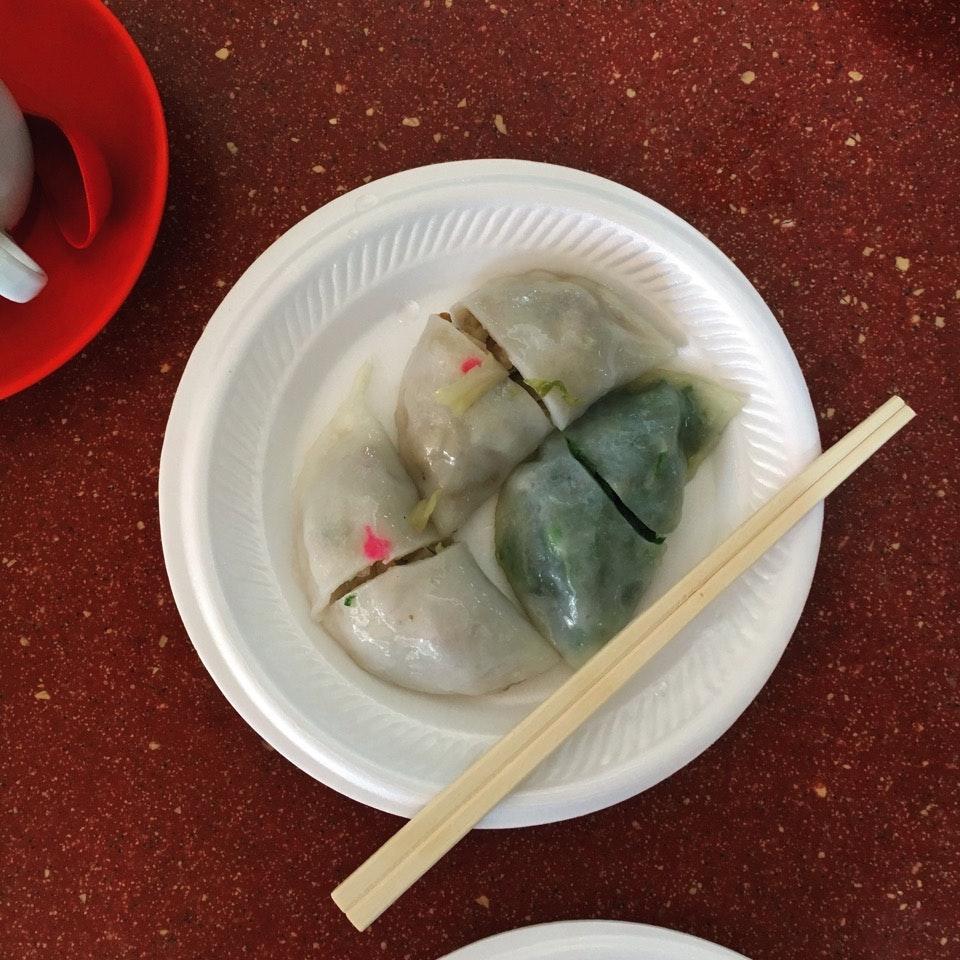 Handmade Teochew Kueh (0.70-0.90)