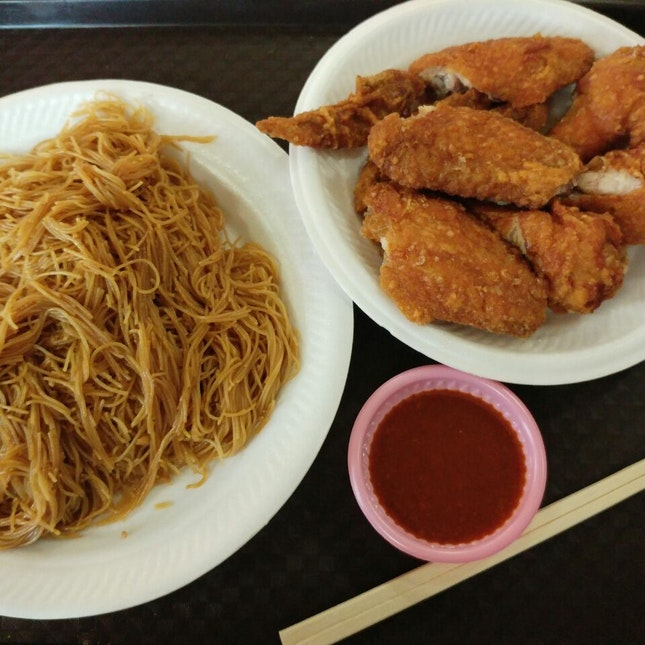 The Famous Redhill Food Centre Beehoon