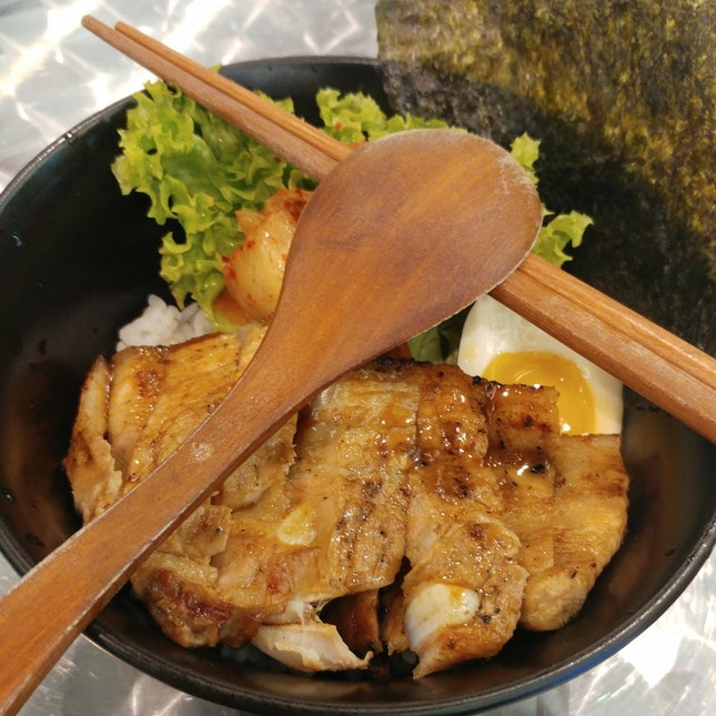 Kushiya Kimchi Sliced Pork Don