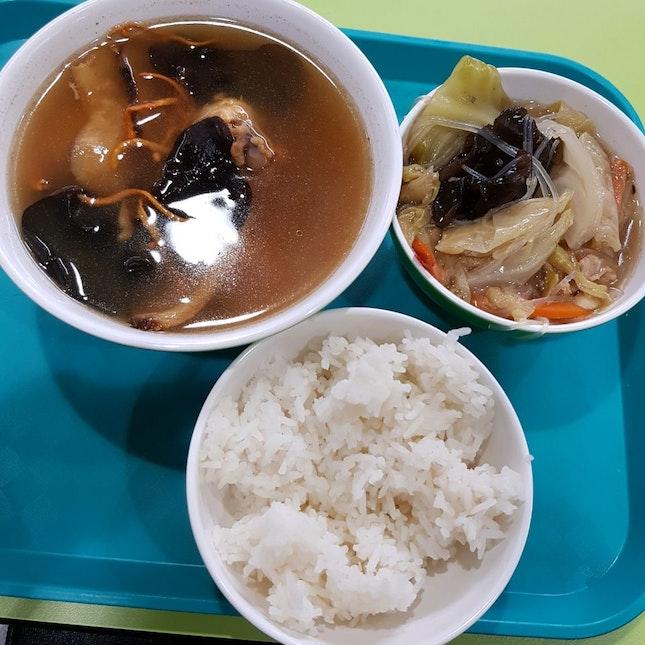 Zhen Jie Dessert Ah Balling (02-113)