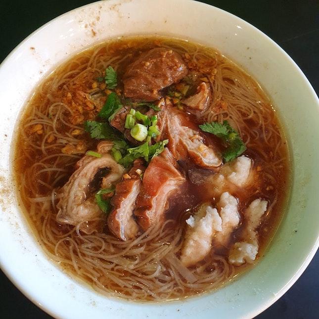 Large Intestine Mee Sua ($6.90)
