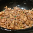 Tofu With Chicken and Salted Fish In Claypot