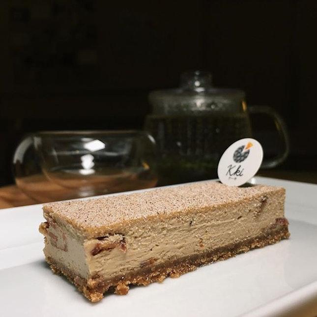 Coffee Bacon Cheesecake Bar from Kki Sweets.