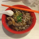 Hock Lam street Beef Noodles.