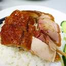 Roasted Goose & Pork with rice.