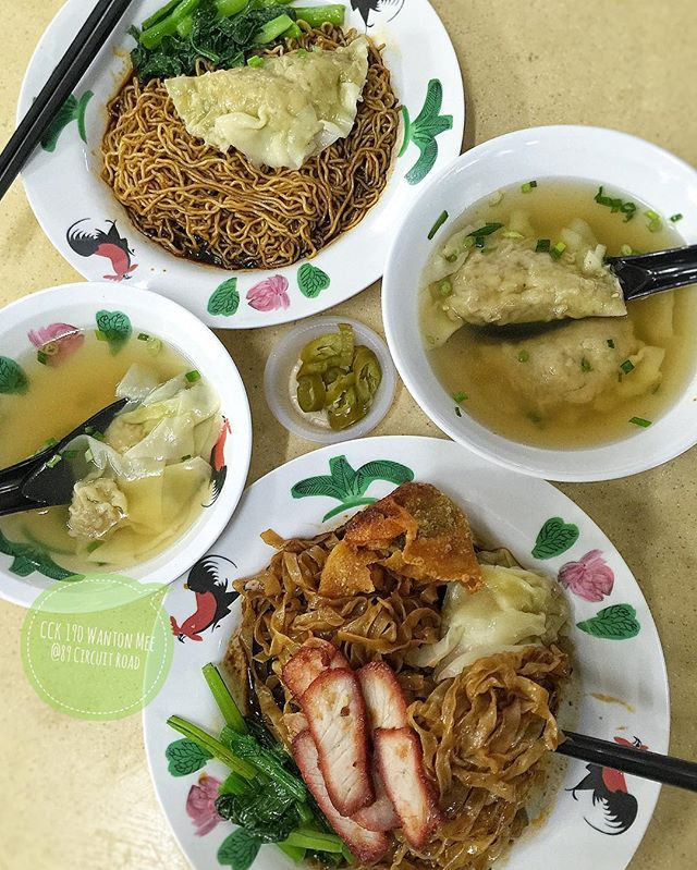 Eat Out | CCK 190 Wanton Mee .