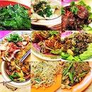 合记河海鲜餐馆