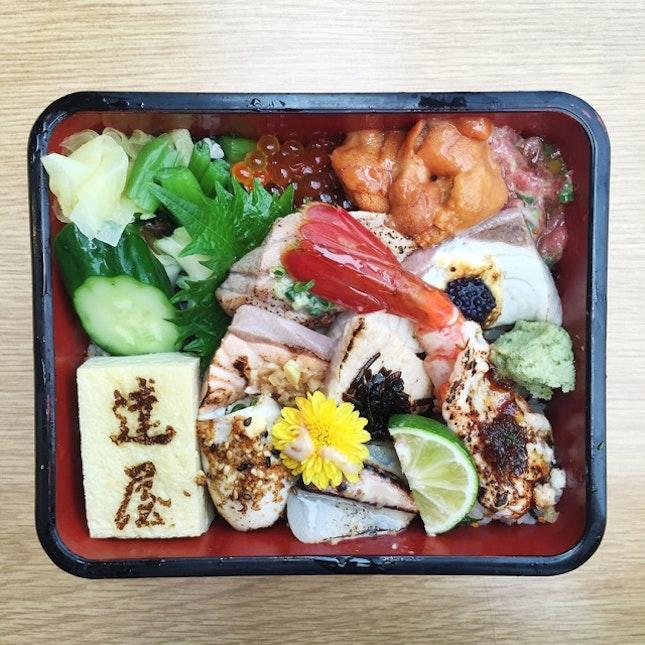 Chiraishi, Oishi!