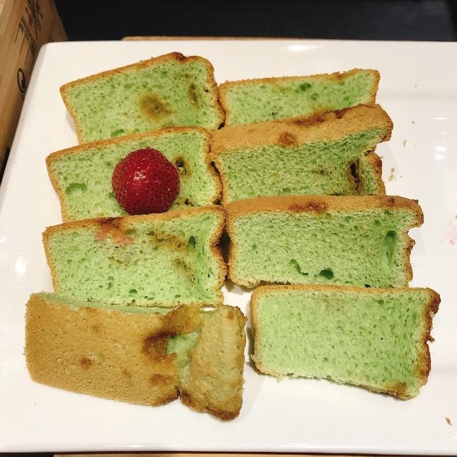 Pandan Gula Melaka Chiffon Cake