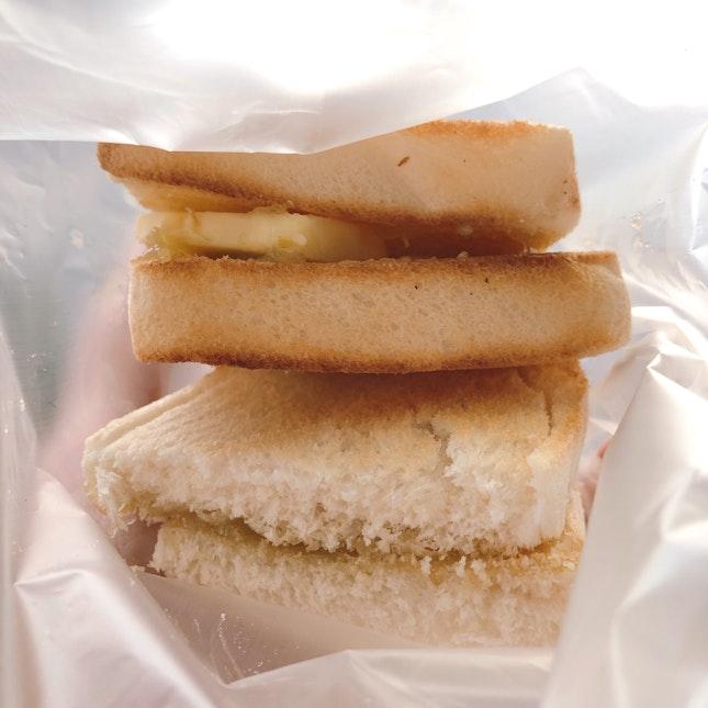 Kaya Butter Toast ($1.40 2 Pcs)