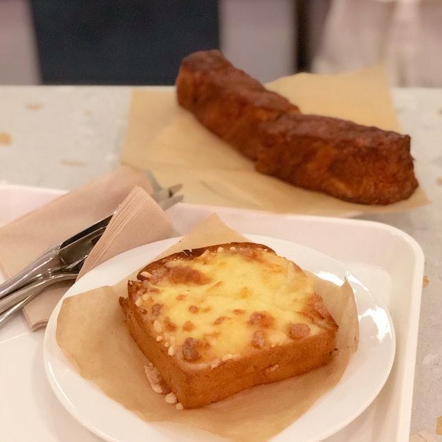Ham & Cheese ($3.80), Cinnamon Brick ($4.20)