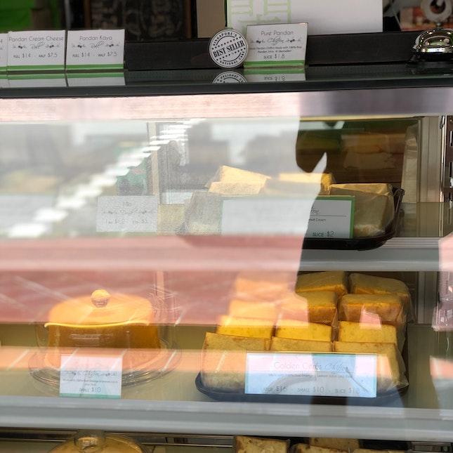 Pure Pandan Chiffon Cake ($1.80/slice)