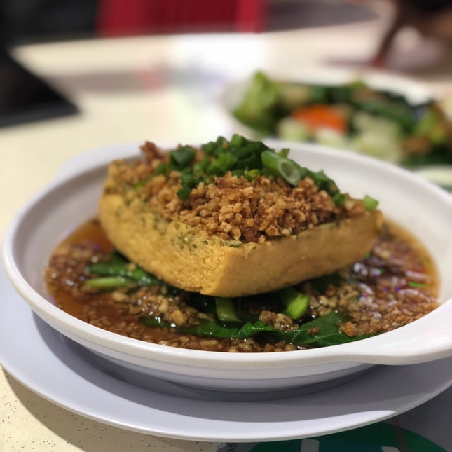 Homemade Tofu with Preserved Turnip ($10/$15/$20)