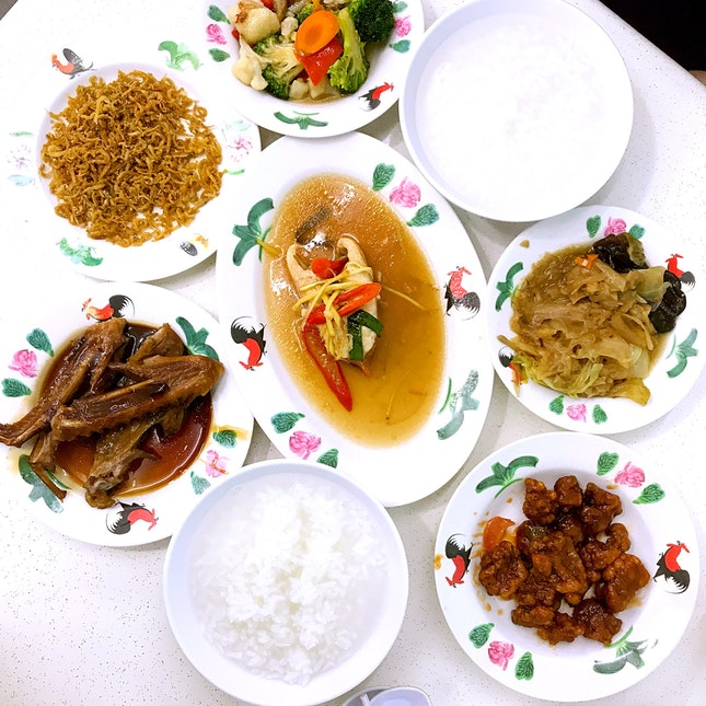Teochew Porridge ($19.80)