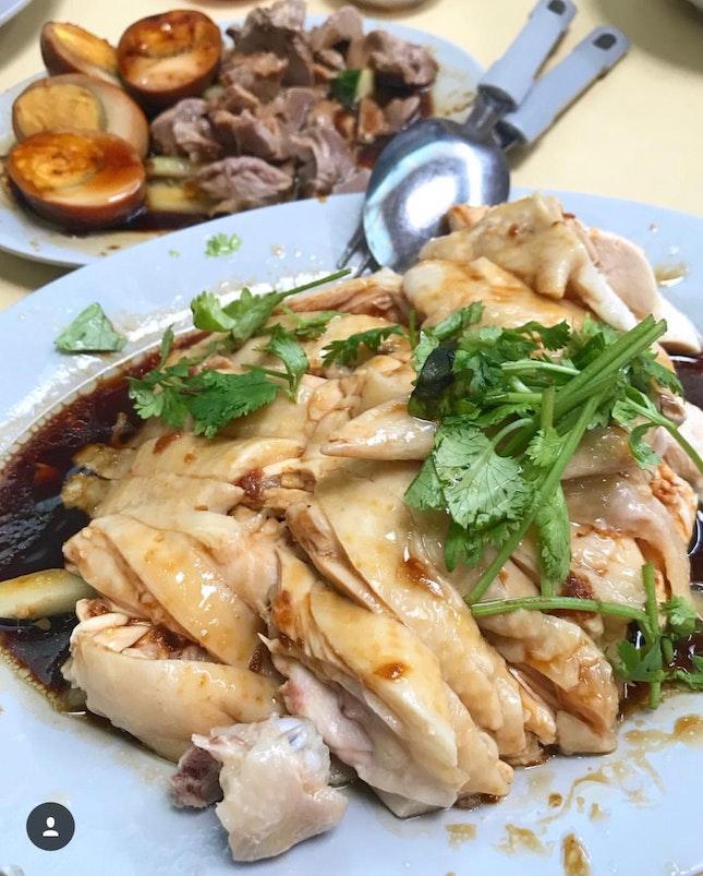 Steamed Chicken ($10/Half Chicken)