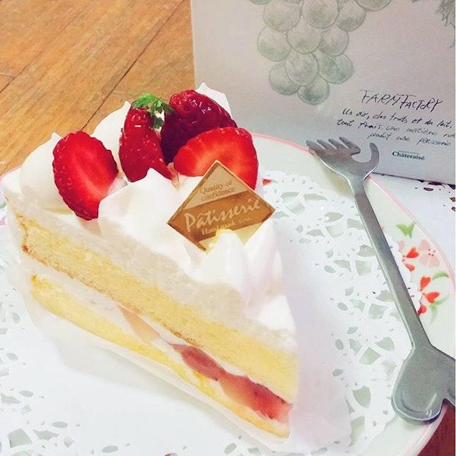 Legendary Fresh Cream Cake