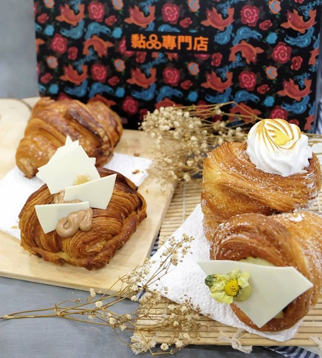 Weekly Special Mochi Croissants & Cruffins