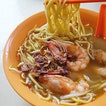 Big Prawn Noodles