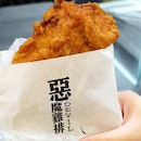 Original Fried Chicken