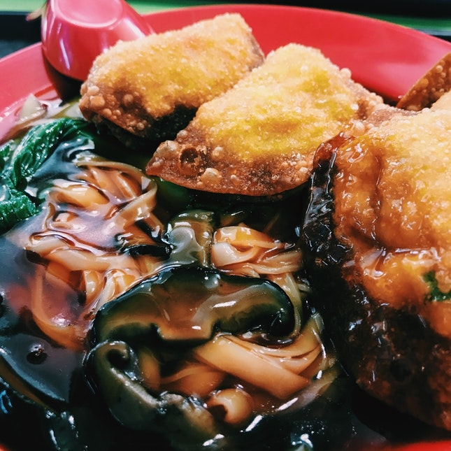Fish Dumpling Hor Fun