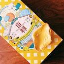 Old School Egg Tart