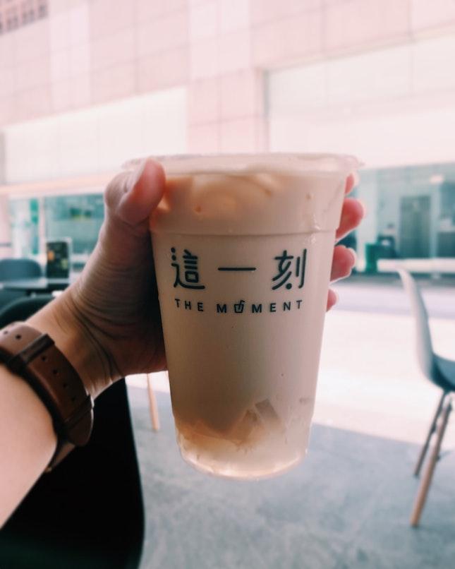 Lychee Jelly Milk Tea